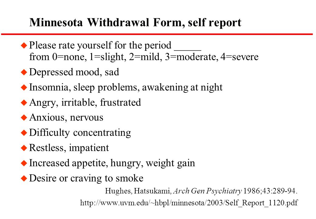 Minnesota Withdrawal Form, self report