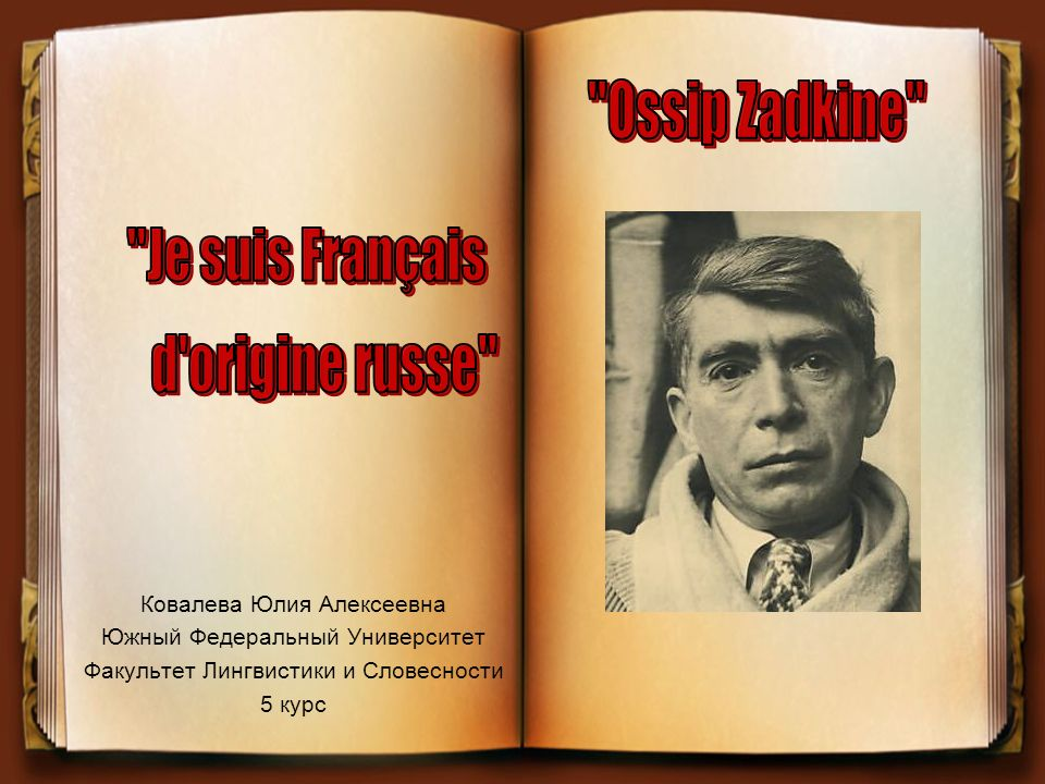 Ossip Zadkine Je suis Français d origine russe