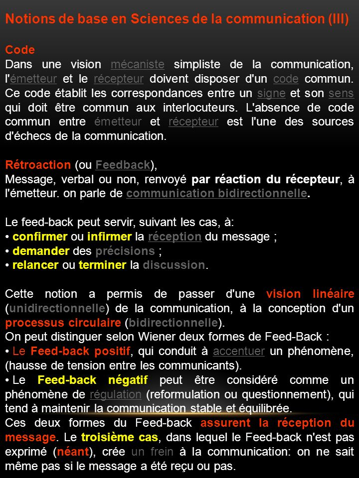 Notions de base en Sciences de la communication (III)