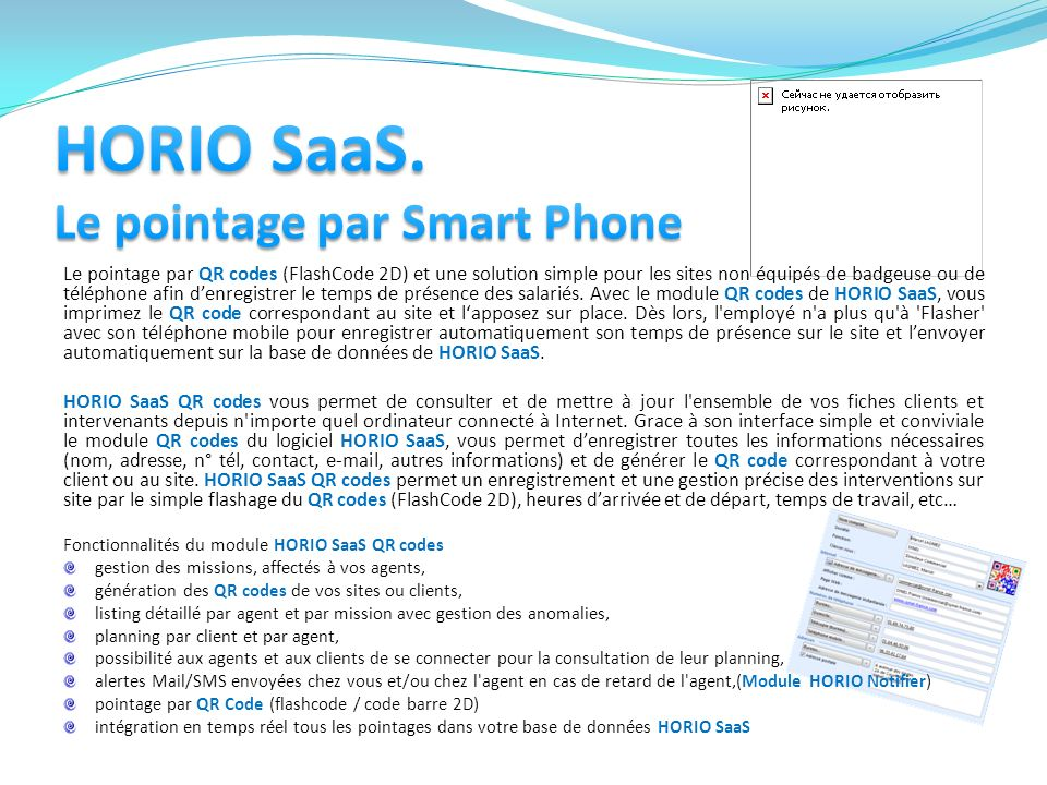 HORIO SaaS. Le pointage par Smart Phone