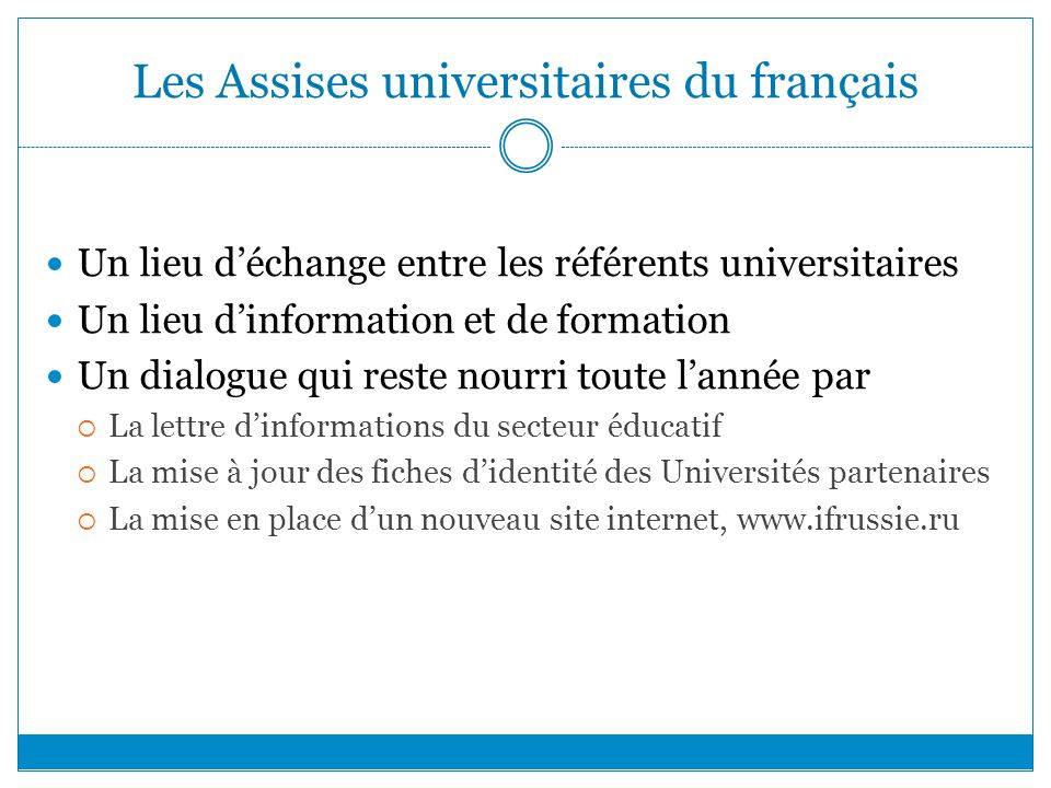 Les Assises universitaires du français