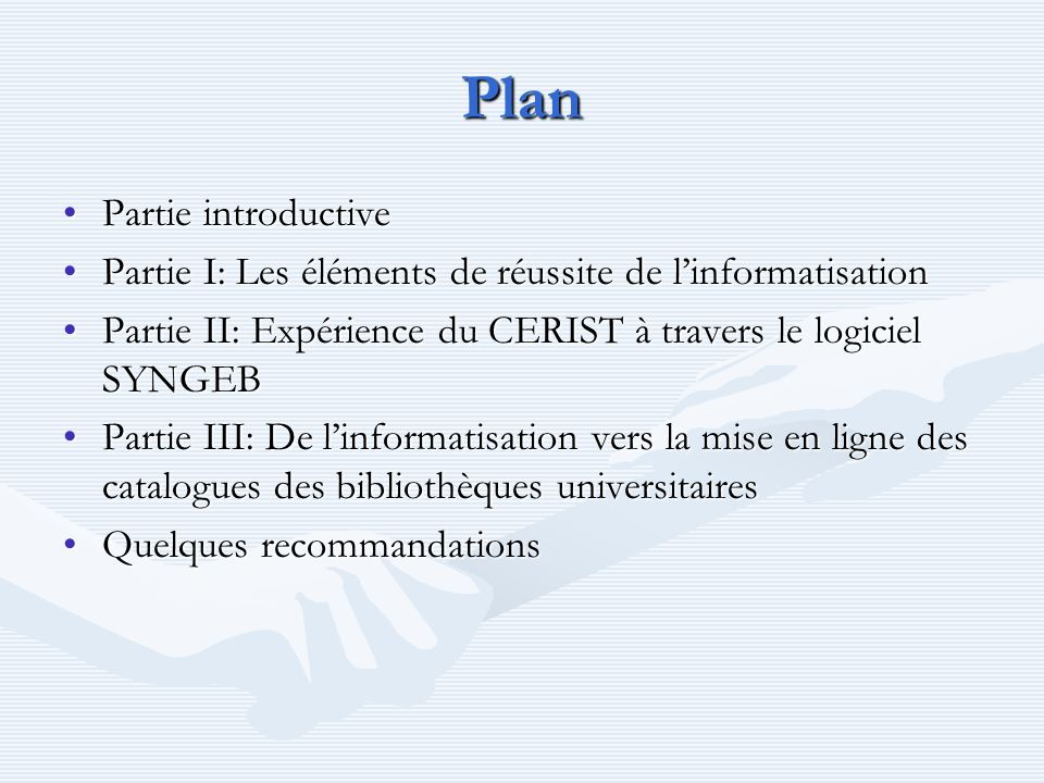 Plan Partie introductive