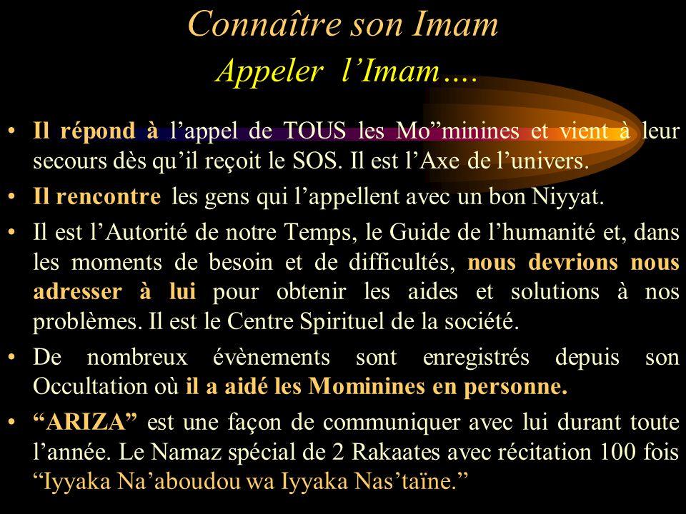Connaître son Imam Appeler l'Imam….