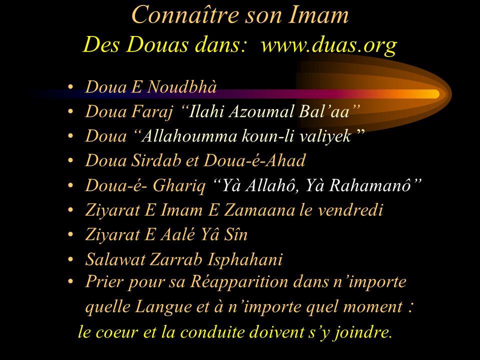 Connaître son Imam Des Douas dans: www.duas.org