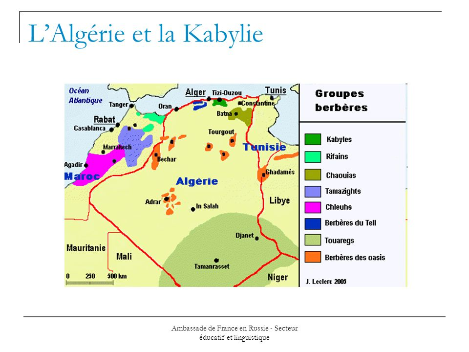 L'Algérie et la Kabylie