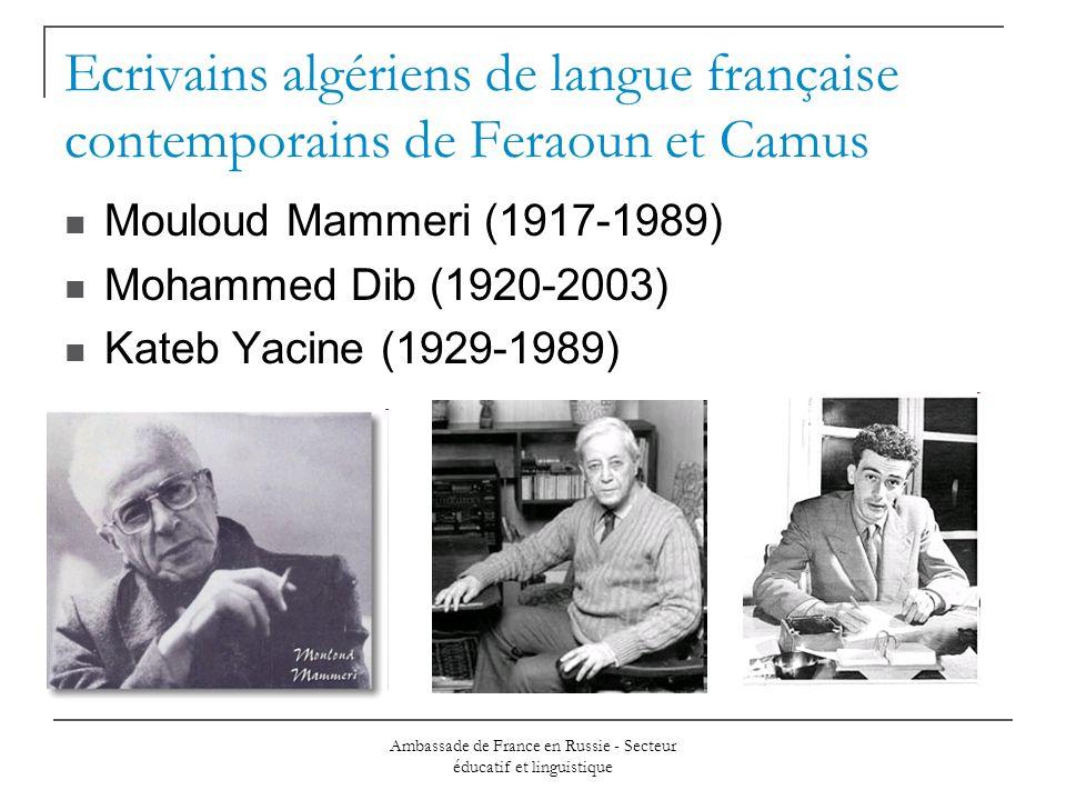 Ambassade de France en Russie - Secteur éducatif et linguistique