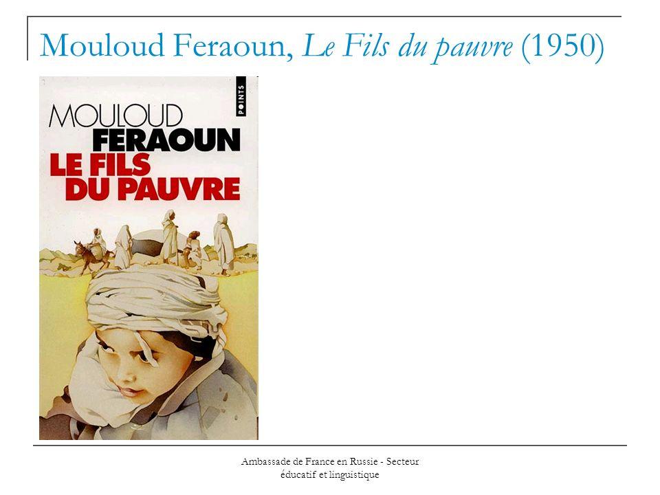Mouloud Feraoun, Le Fils du pauvre (1950)