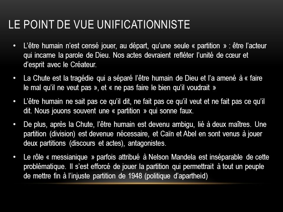 Le point de vue unificationniste