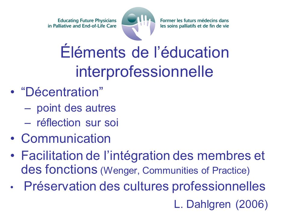 Éléments de l'éducation interprofessionnelle