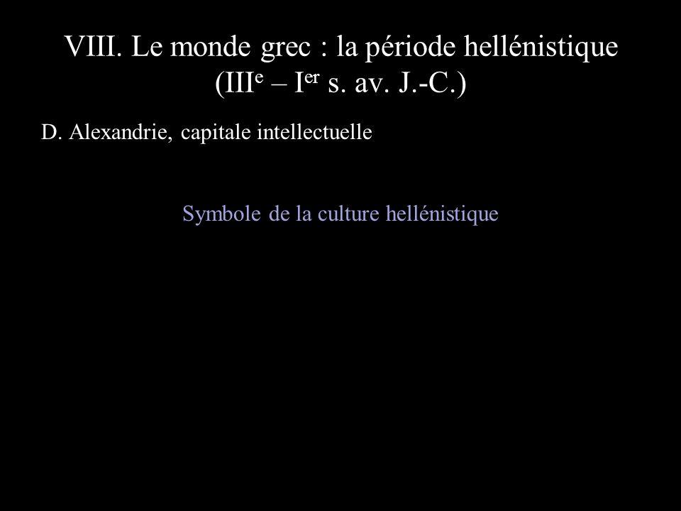 Symbole de la culture hellénistique