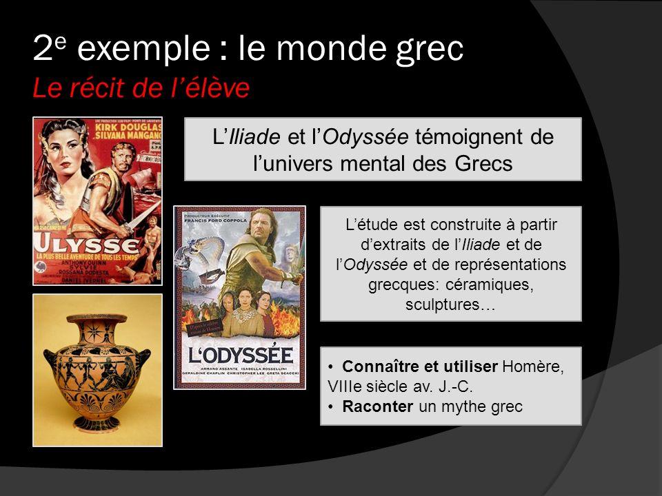2e exemple : le monde grec Le récit de l'élève