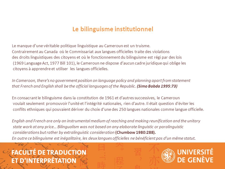 Le bilinguisme institutionnel
