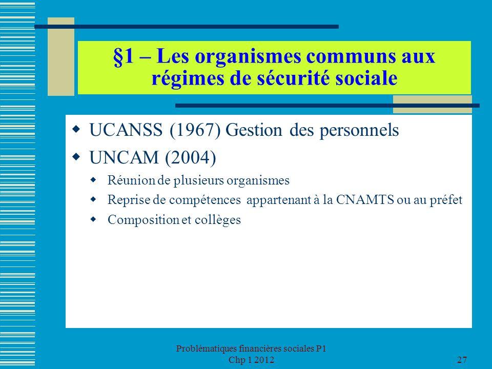 §1 – Les organismes communs aux régimes de sécurité sociale