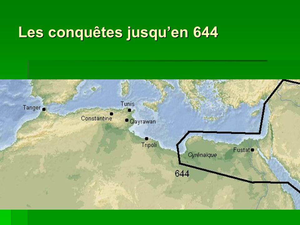 Les conquêtes jusqu'en 644