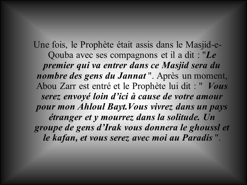 Une fois, le Prophète était assis dans le Masjid-e-Qouba avec ses compagnons et il a dit : Le premier qui va entrer dans ce Masjid sera du nombre des gens du Jannat .