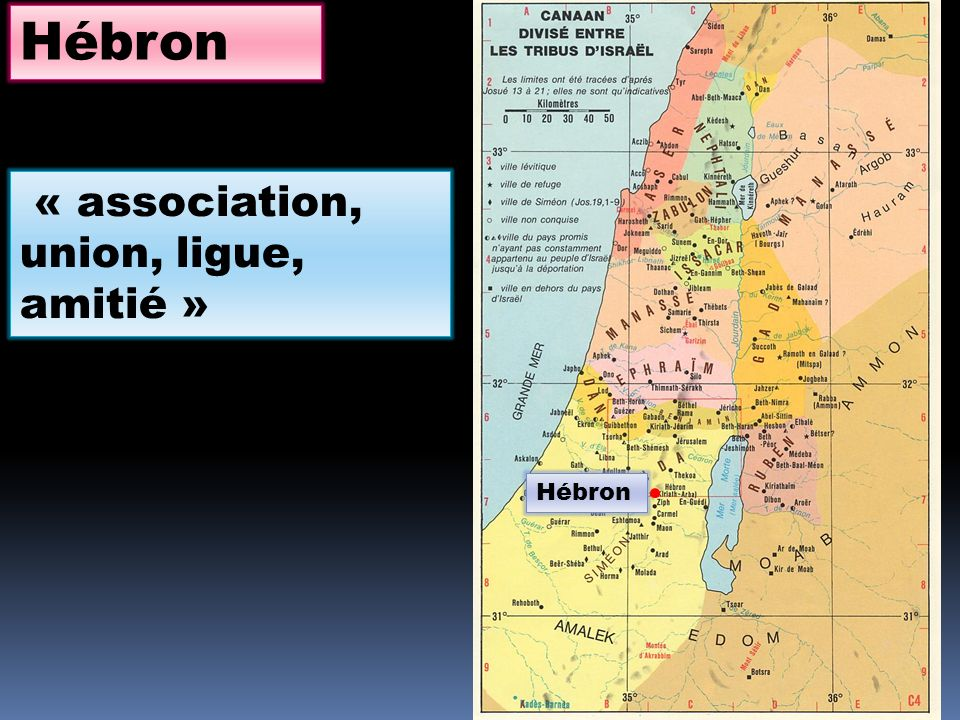 Hébron « association, union, ligue, amitié » Hébron