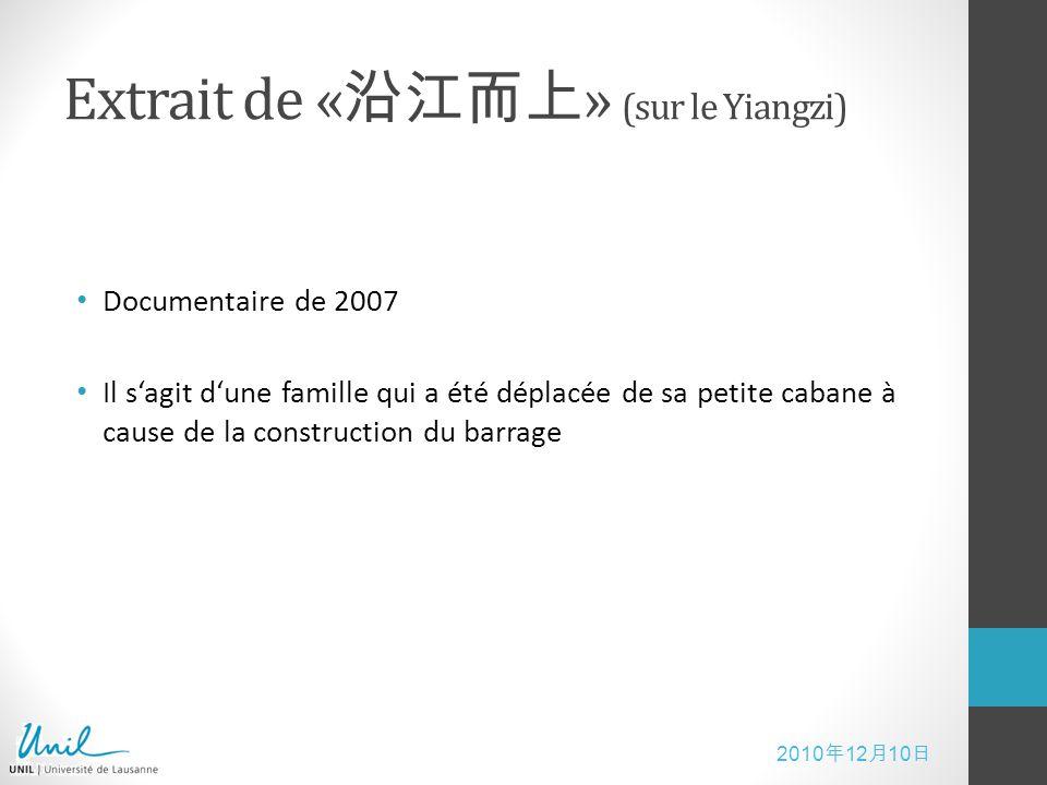 Extrait de «沿江而上» (sur le Yiangzi)