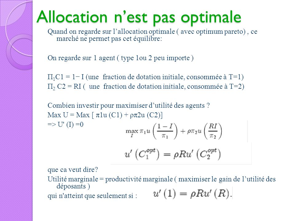 Allocation n'est pas optimale