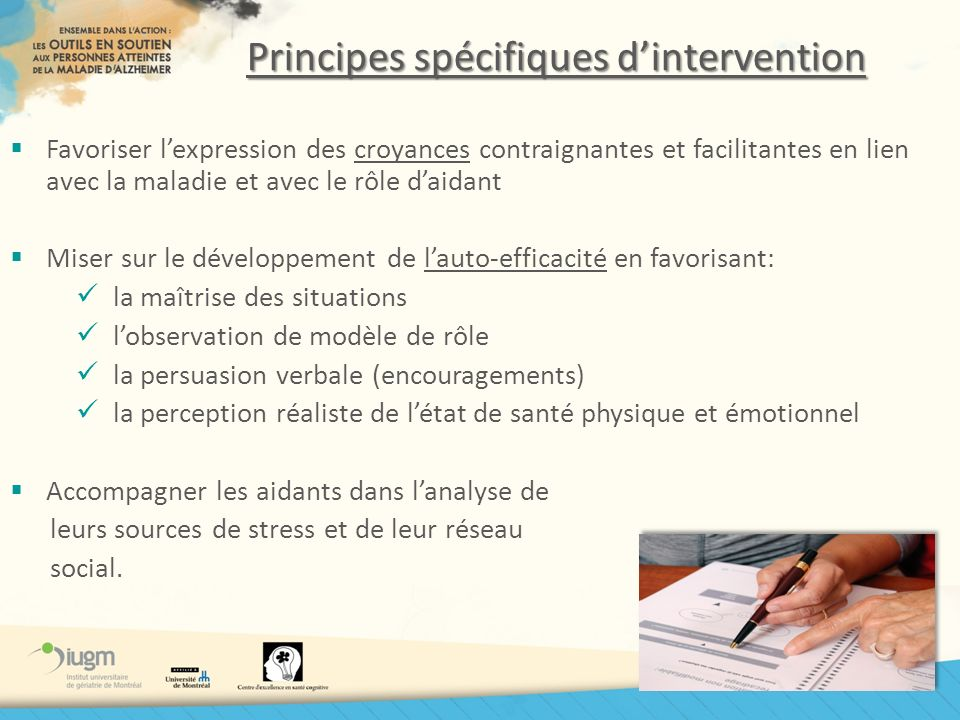 Principes spécifiques d'intervention