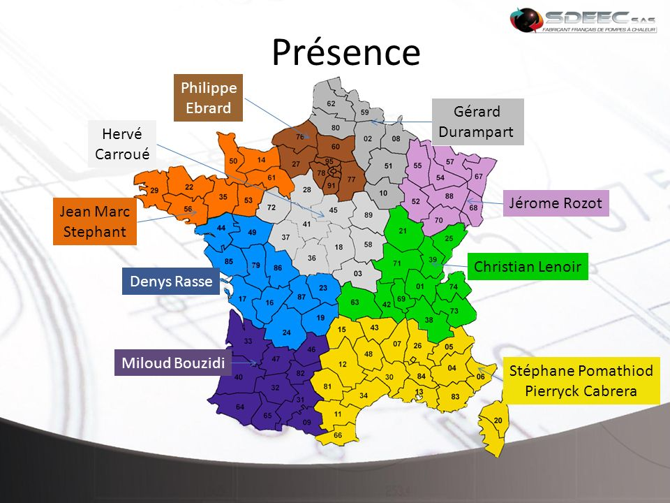 Présence Philippe Ebrard Gérard Durampart Hervé Carroué Jérome Rozot