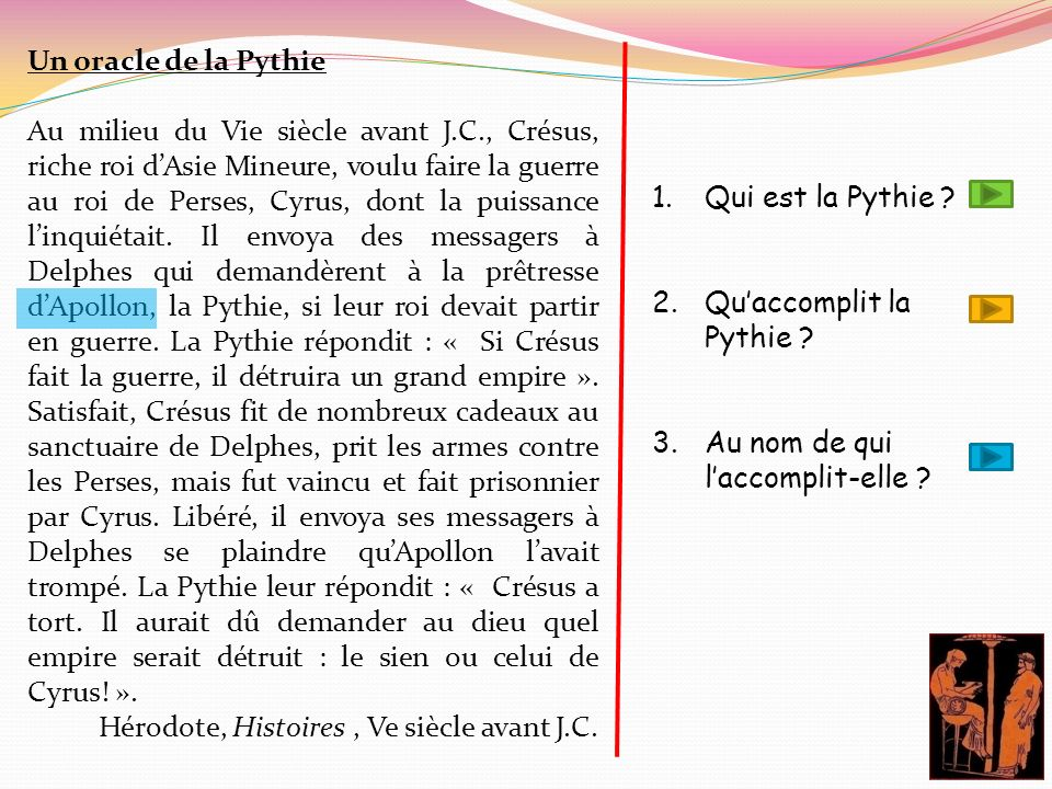 Un oracle de la Pythie