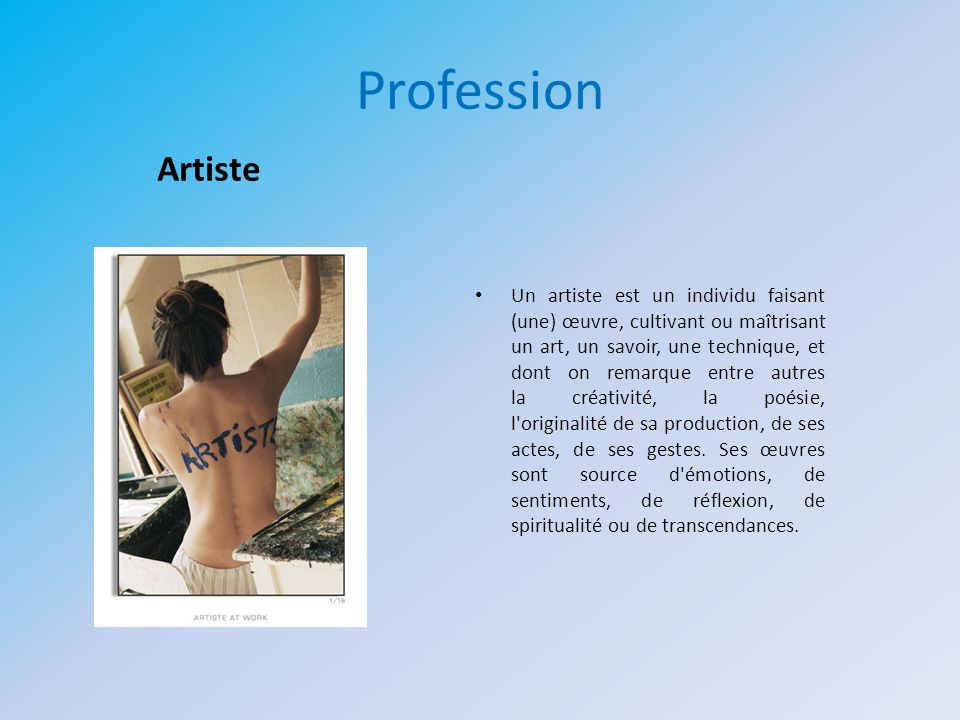 Profession Artiste.