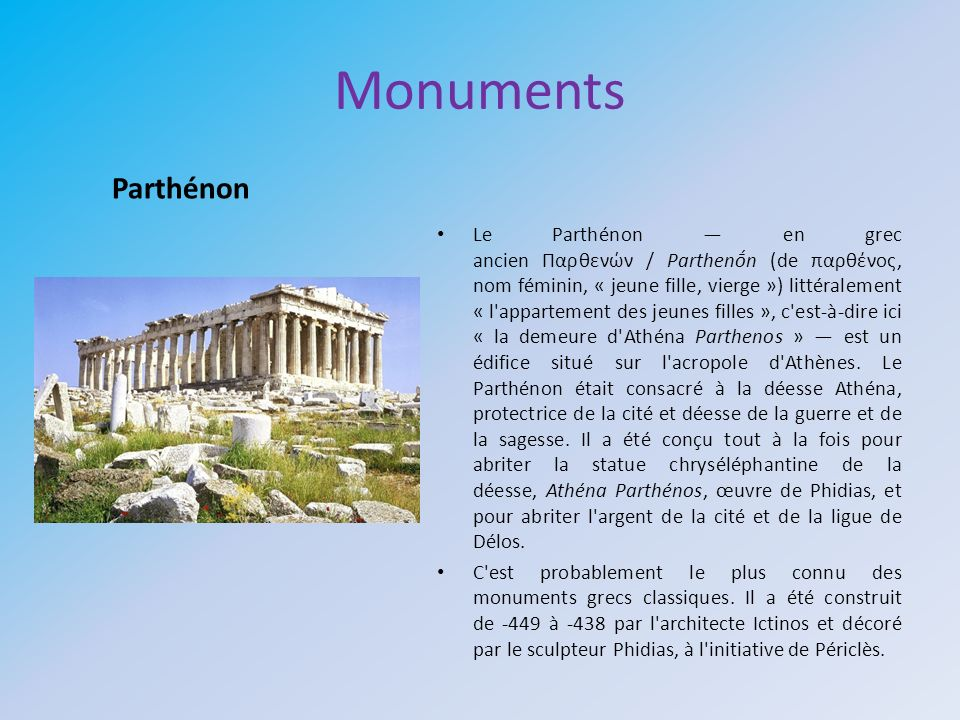 Monuments Parthénon.