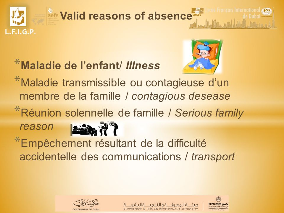 Valid reasons of absence