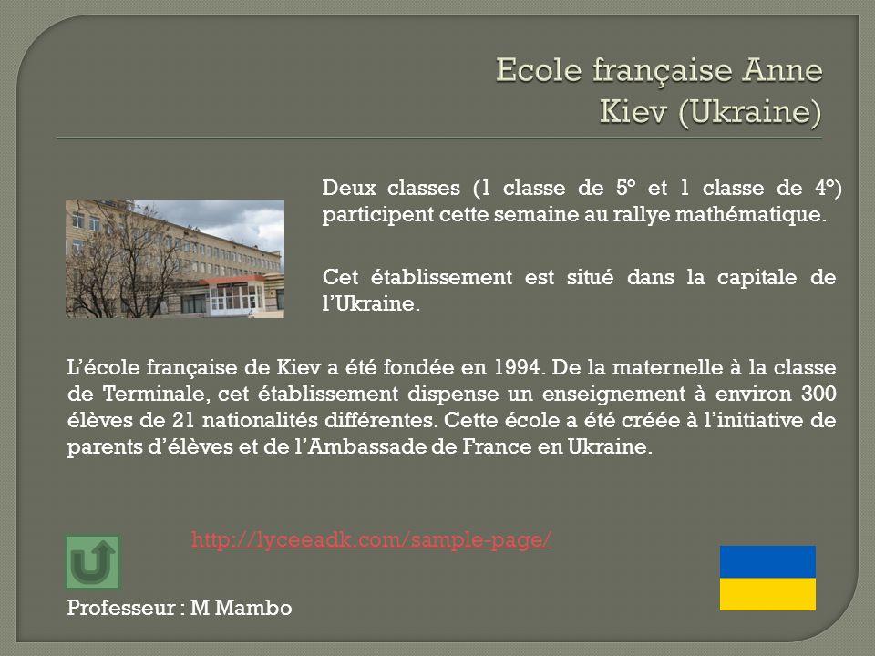 Ecole française Anne Kiev (Ukraine)