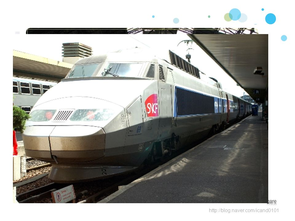 A la gare http://blog.naver.com/icand0101