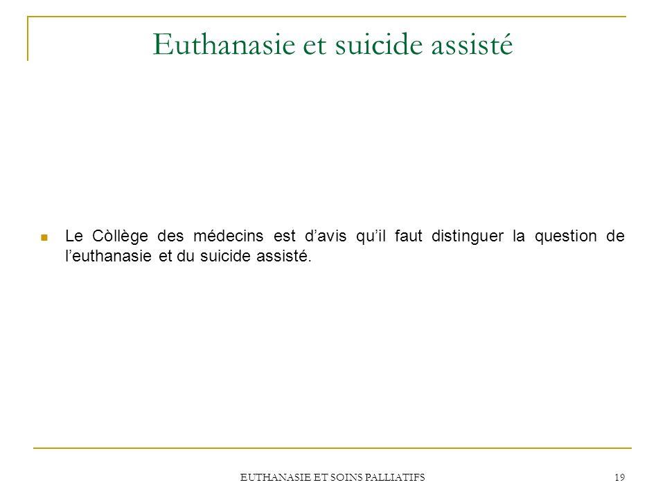 Euthanasie et suicide assisté