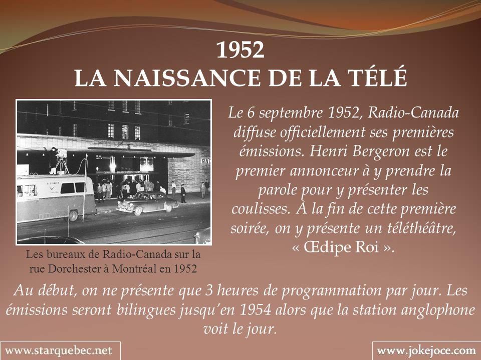Les bureaux de Radio-Canada sur la rue Dorchester à Montréal en 1952