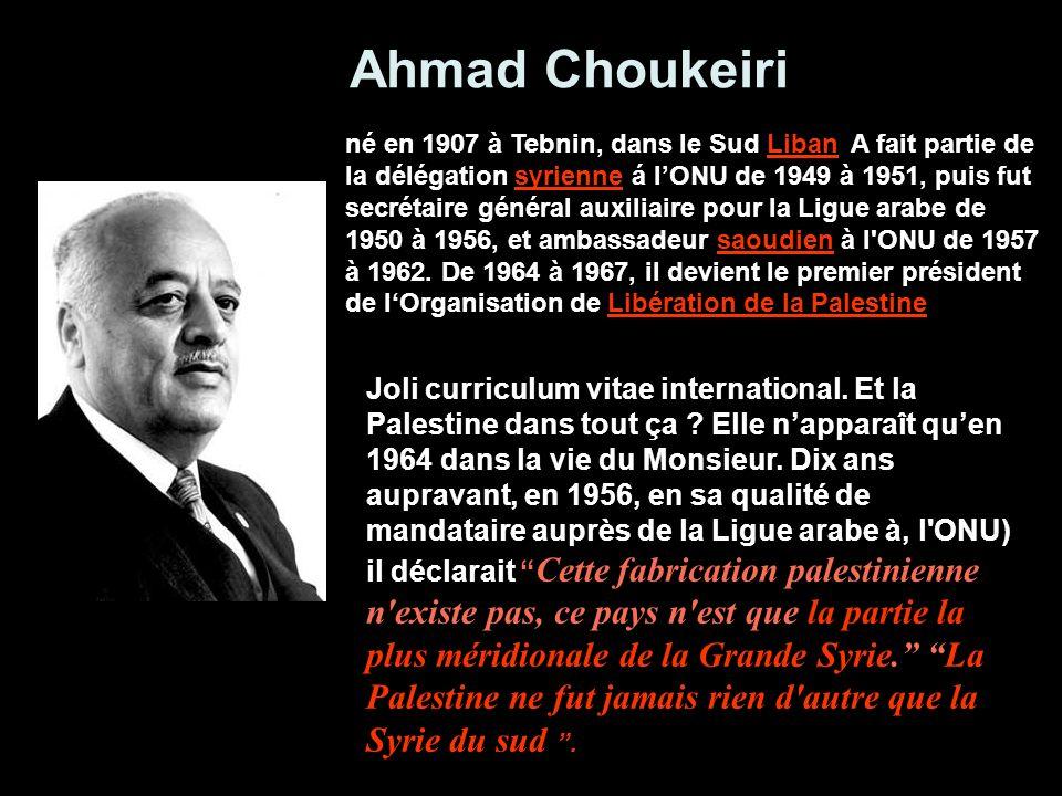 Ahmad Choukeiri