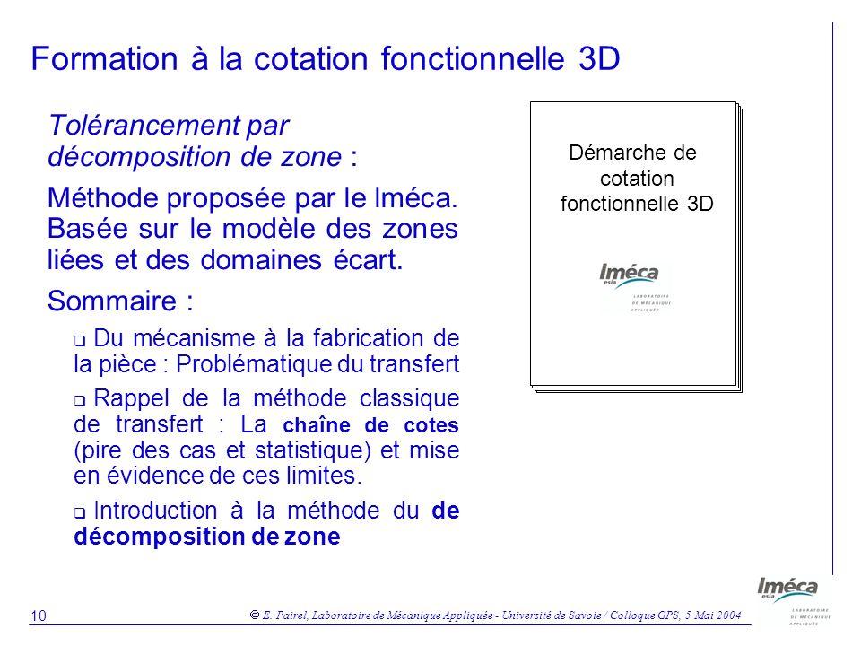 Formation à la cotation fonctionnelle 3D
