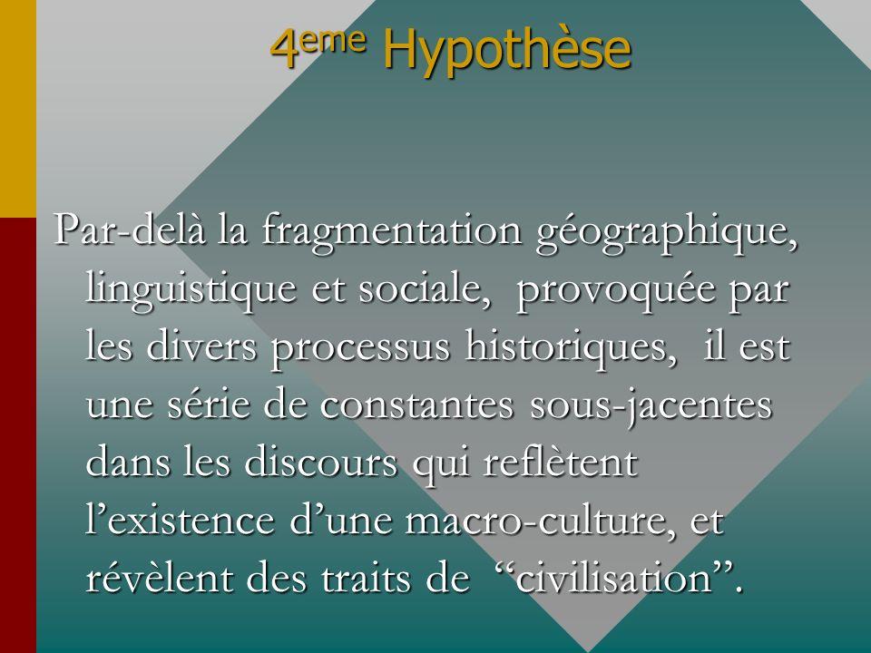 4eme Hypothèse