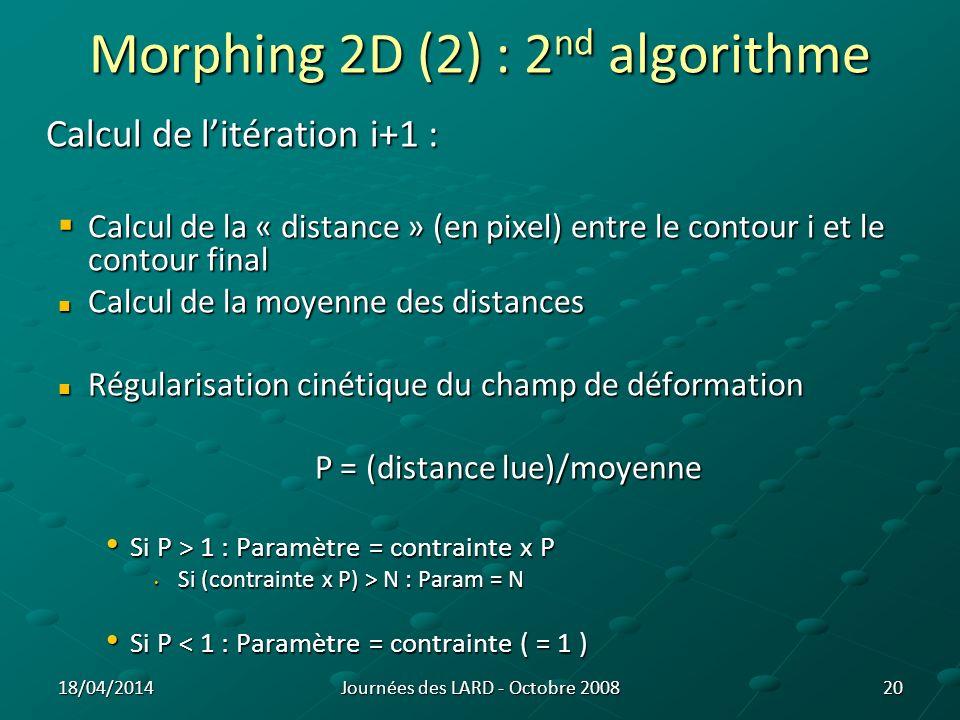 Morphing 2D (2) : 2nd algorithme