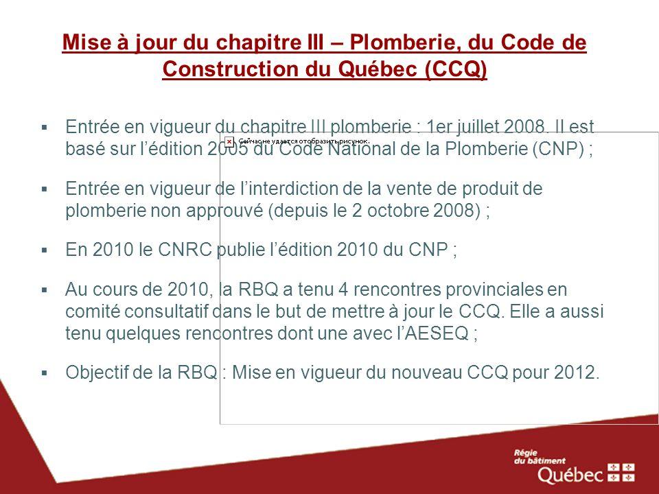 Mise à jour du chapitre III – Plomberie, du Code de Construction du Québec (CCQ)