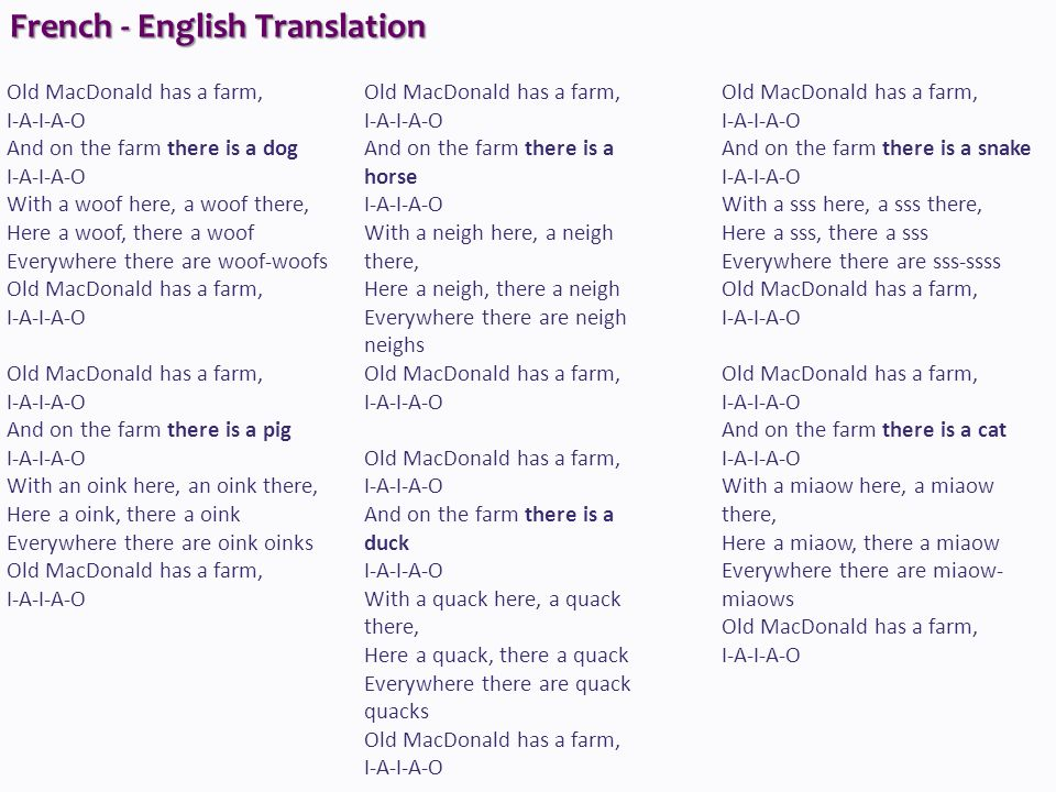 French - English Translation