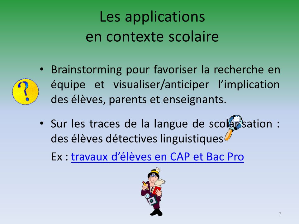 Les applications en contexte scolaire