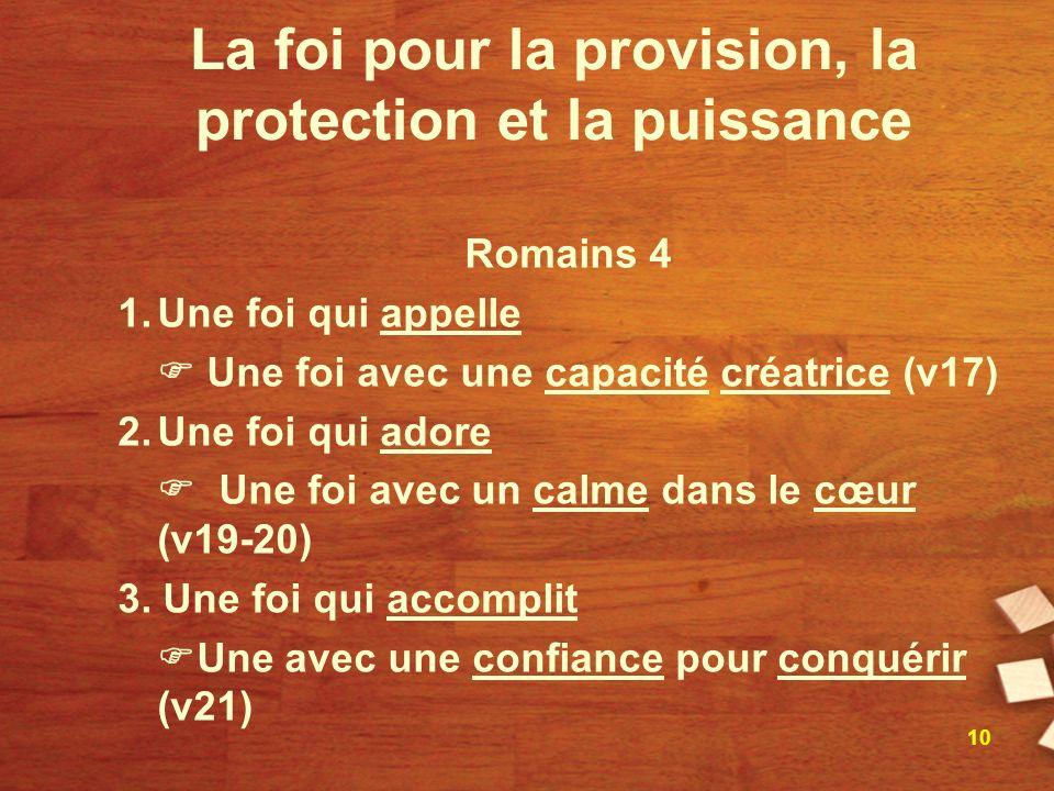 La foi pour la provision, la protection et la puissance