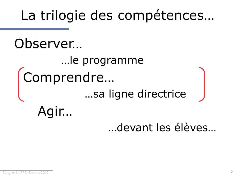La trilogie des compétences…