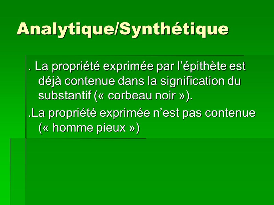 Analytique/Synthétique