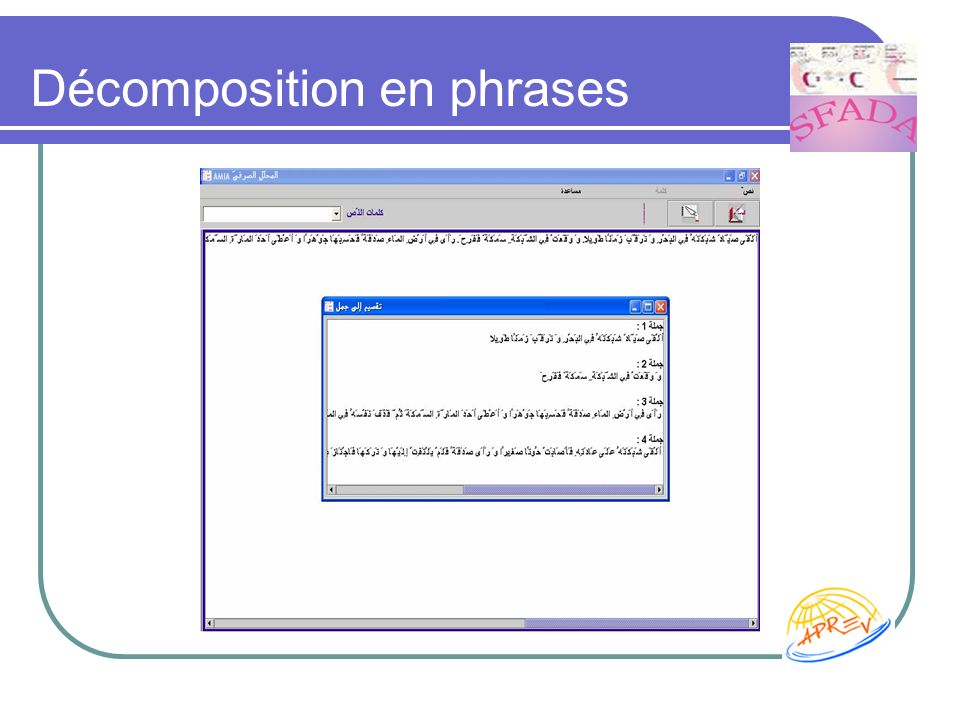Décomposition en phrases