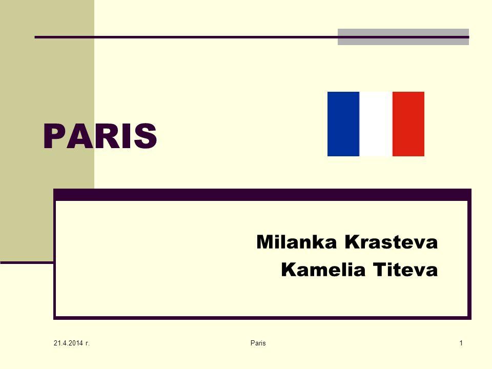 Milanka Krasteva Kamelia Titeva