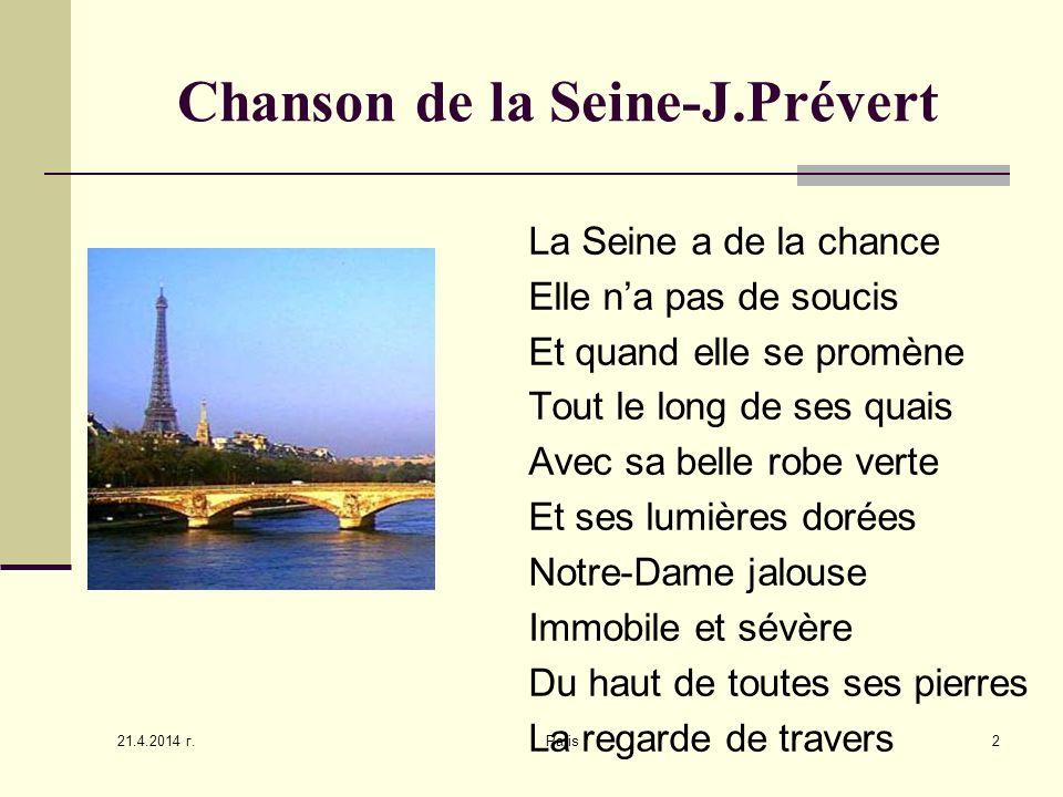 Chanson de la Seine-J.Prévert