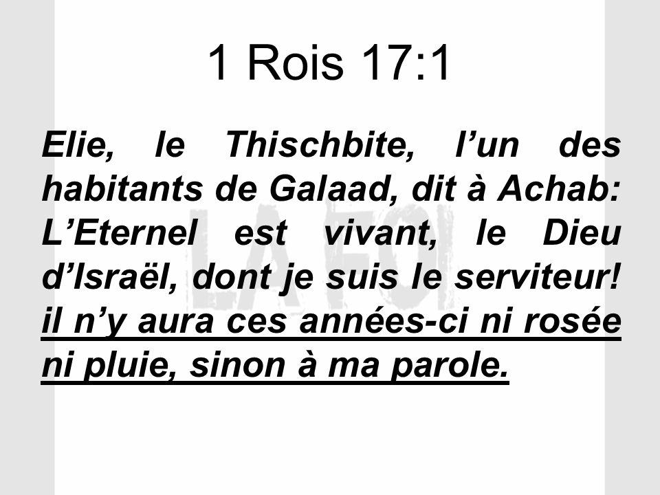 1 Rois 17:1