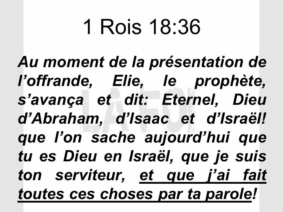 1 Rois 18:36