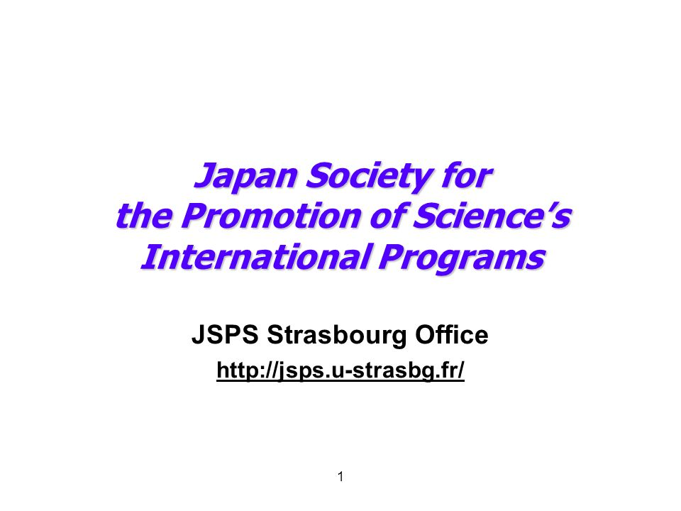 Japan Society for the Promotion of Science's International Programs