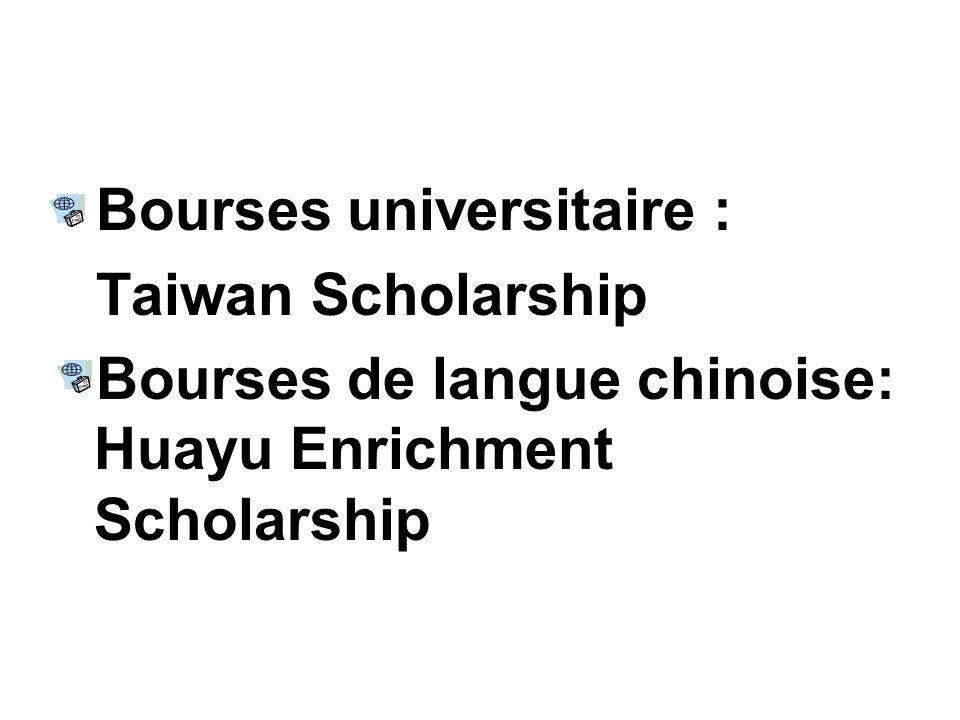 Bourses universitaire :