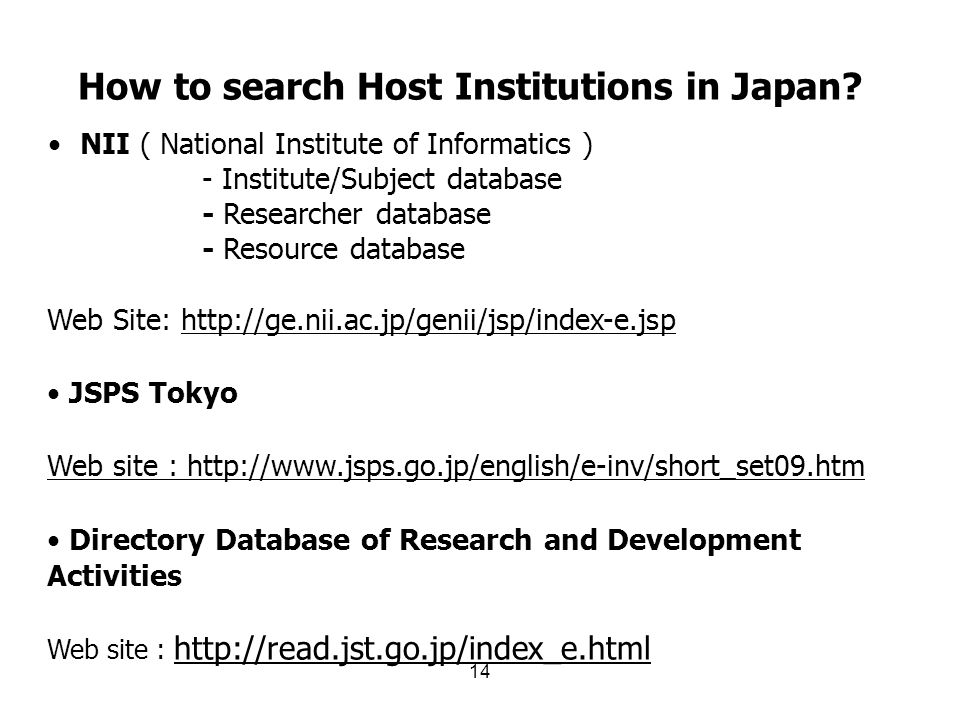 How to search Host Institutions in Japan